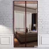 磁防蚊門簾隱形紗窗客廳家用蚊帳加密網  朵拉朵衣櫥
