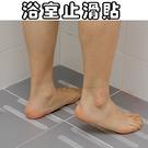 透明 長條花朵 浴室防滑貼 EVA防水膠帶 防滑條 止滑條 樓梯止滑貼 沂軒精品 E0059