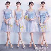 灰色伴娘服短款新款婚禮姐妹團派對洋裝/連身裙畢業宴會晚禮服女   蓓娜衣都
