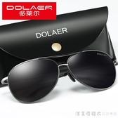 男士偏光墨鏡司機開車專用駕駛眼睛防紫外線潮流太陽鏡眼鏡新款潮 漾美眉韓衣