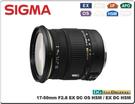 ★相機王★鏡頭Sigma EX 17-5...