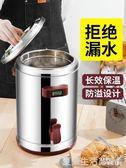 奶茶桶商用豆漿桶雙層不銹鋼大容量茶水桶牛奶咖啡桶奶茶店保溫桶『夏茉生活YTL』