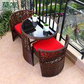 陽臺桌椅 小茶幾藤椅三件套組合休閑靠背椅藤椅子戶外zg