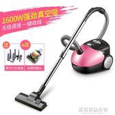 220V吸塵器家用手持式靜音強力除螨地毯大功率大吸力小型迷你XC93【蘇荷精品女裝】IGO