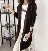 EASON SHOP(GU6393)長版長袖針織衫外套坑條開衫毛衣素色女上衣服韓版寬鬆中長款純色外搭春秋裝