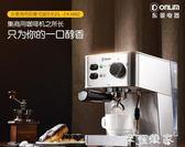 Donlim/東菱 DL-DK4682咖啡機全自動家用商用意式蒸汽打奶泡 igo摩可美家
