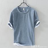 棉麻料上衣服男士短袖t恤夏季日系韓版潮流休閒亞麻布男裝半袖t恤