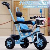 兒童腳踏車 自行車 兒童三輪車腳踏車1-3-5-2-6歲大號輕便手推車小孩寶寶自行車單車DF  免運 二度