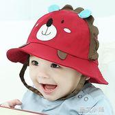 寶寶漁夫帽女1-3歲女童太陽帽夏天公主防曬盆帽韓版兒童遮陽帽女 美芭
