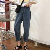 精神女生社會褲子女夏2018新款韓版寬鬆哈倫九分褲網紅同款牛仔褲