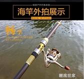 魚竿海竿套裝海桿組合全套甩拋竿釣魚竿海釣竿超硬遠投竿漁具裝備MBS『潮流世家』
