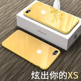 蘋果7plus手機殼8plus玻璃殼iPhone7全包8新款x超薄xr網紅xsmax矽膠