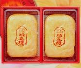 【南紡購物中心】【吳記餅店】半斤綠豆椪2入裝一盒組