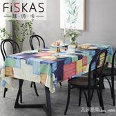 北歐INS風餐桌布椅子套罩家用圓桌臺布長方形茶幾布藝桌椅套 艾莎嚴選