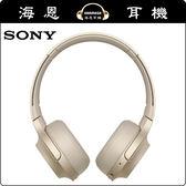 【海恩數位】SONY WH-H800 無線藍牙耳罩式耳機 粉白金 全新小巧耳罩設計 公司貨保固