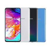 Samsung Galaxy A70 6G/128G 雙卡八核後置三鏡頭智慧手機★加碼送玻保