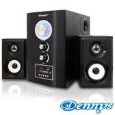 【Dennys】2.1木質USB/SD音響喇叭(T-700S)