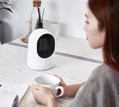 暖風機 呆呆暖風機迷你家用節能小型取暖器 宿舍辦公室桌面電暖氣小太陽 igo 二度3C