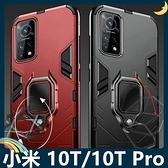 Xiaomi 小米 10T/10T Pro 軍事鎧甲保護套 軟殼 黑豹戰甲 車載磁吸 指環扣 支架 矽膠套 手機套 手機殼