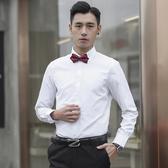 伴郎服裝男士兄弟團禮服婚禮白色襯衫背帶長袖修身新郎結婚衣大碼
