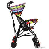 嬰兒推車 超輕便攜式折疊簡易傘車兒童寶寶迷你小孩手推車夏1-3歲 igo 樂芙美鞋中秋禮物
