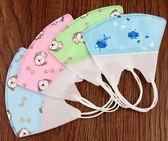 嬰兒口罩一次性0-12個月新生兒童透氣寶寶抗菌春夏薄款1-3歲幼兒6小巨蛋之家