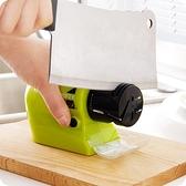 廚房電動磨刀器磨刀石 家用多功能快速磨刀機砂輪 磨剪刀菜刀工具 韓美e站