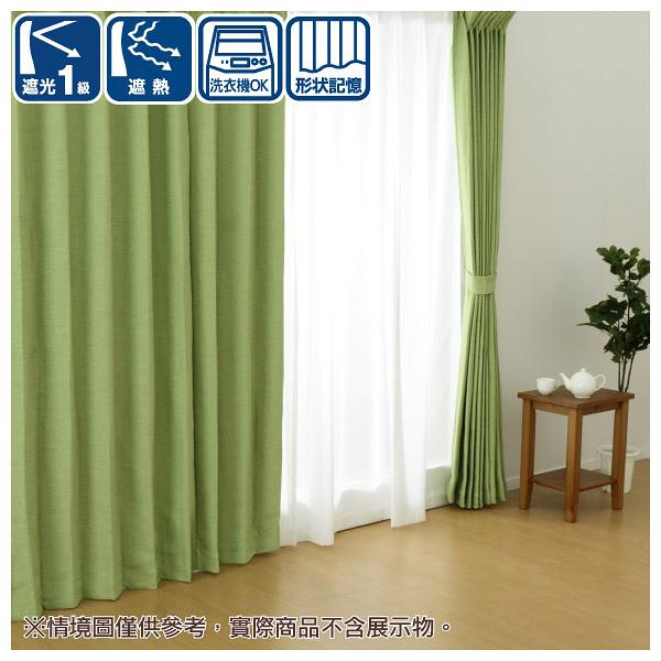 遮光1級 隔熱 窗簾 G NOBLE GR 150×230×1 NITORI宜得利家居