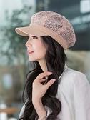 帽子女春秋鴨舌帽韓版時尚鏤空蕾絲薄款貝雷帽中年媽媽女士八角帽 童趣屋 免運