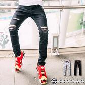 刀割彈力牛仔褲【JN4016】OBI YUAN韓版破壞抽鬚修身剪裁單寧褲 共2色
