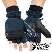 【PolarStar】防風翻蓋兩用手套『藍』P17608 露營.戶外.休閒.防風手套.保暖手套.防滑手套