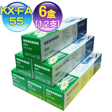 Panasonic 國際牌 KX-FA55 轉寫帶--適用KX-FP80/81/85/86/151/152/153/155,KX- FPC91/95/96/161/165