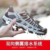 防滑溯溪鞋男女夏戶外網面透氣運動徒步登山鞋速干涉水釣魚兩棲鞋 快速出貨