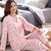舒適可外穿兩件套女睡衣秋冬跨境冰絲印花開衫家居服套裝