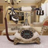仿古電話機 時尚創意復古電話機 固定電話歐式家用現代座機   麥琪精品屋