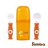 小獅王辛巴 環保衛生餐具組