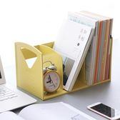 桌面書架學生用桌上書立架置物架高中生簡易書本文件收納 探索先鋒