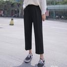 九分小個子寬管褲女夏薄款高腰寬鬆垂感直筒...