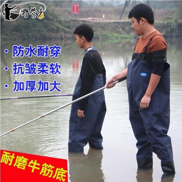加大加厚下水褲 防水魚褲叉褲防水褲涉水捕魚褲防水服釣魚