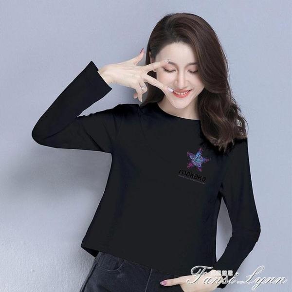 純棉黑色打底衫女長袖體恤薄款寬鬆T恤2020內搭秋裝白色秋衣上衣 范思蓮恩