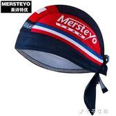 騎行海盜帽男女吸濕防曬頭巾戶外騎車頭盔內襯消費滿一千現折一百