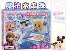 麗嬰兒童玩具館~迪士尼-冰雪奇緣Frozen魔法水串珠-創意diy可愛吊飾-st安全玩具