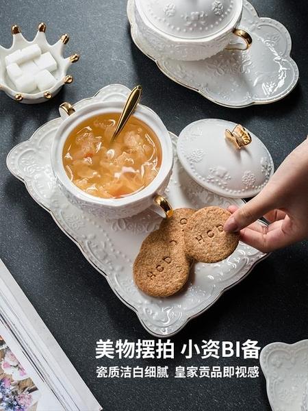 網紅燕窩碗甜品碗燉盅
