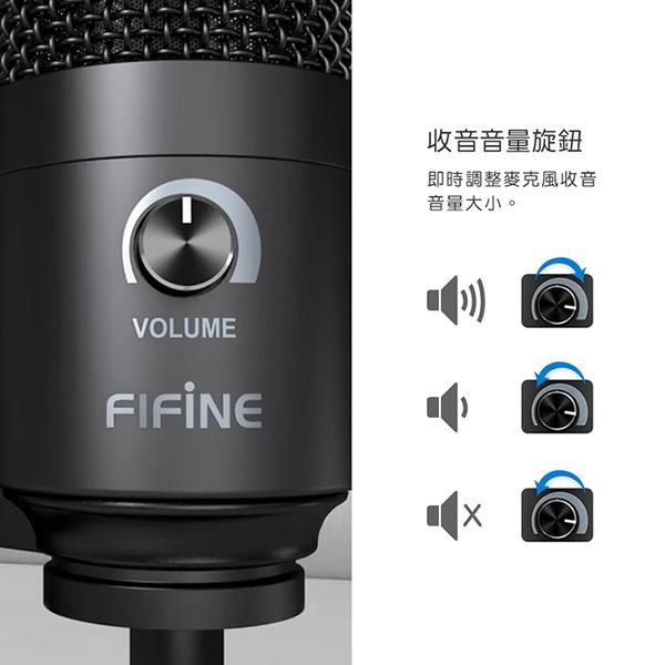 【94號鋪】FIFINE T669 USB心型指向麥克風專業套件組