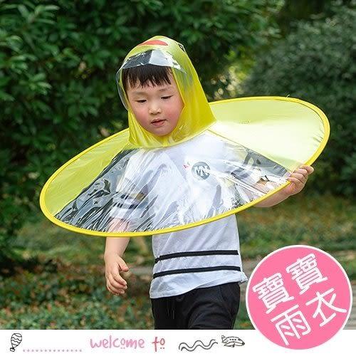 兒童飛蝶造型斗篷式雨衣 雨披