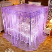 新款蚊帳1.5米1.8m床雙人家用1.2落地支架加密加厚三開門紋帳YXS『夢娜麗莎精品館』