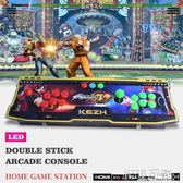 遊戲機 SANWA三和搖桿按鍵街機格鬥拳皇97街霸雙人USB家用遊戲機 mks生活主義