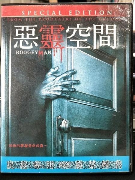 挖寶二手片-C10-092-正版DVD-電影【惡靈空間】-全美首週票房冠軍(直購價)