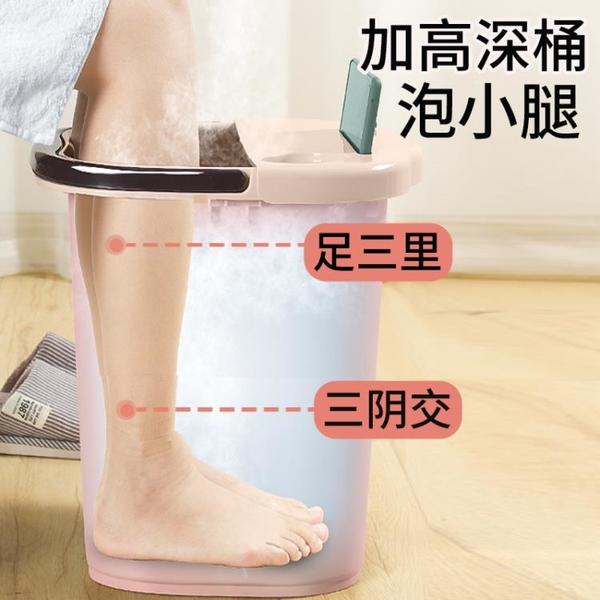 泡腳桶過小腿保溫加厚家用足浴養生神器洗腳盆女塑料可摺疊簡易款 「青木鋪子」
