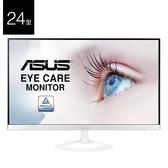 ASUS 華碩 VZ249H-W 24型 VA 螢幕 液晶顯示器
